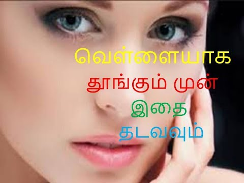 Natural Night Face Serum For Glowing Clear Spotless Whitening Skin Tamil Tips