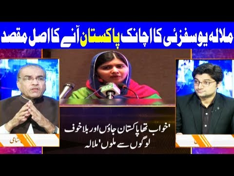 Nuqta E Nazar With Ajmal Jami - 29 March 2018 - Dunya News