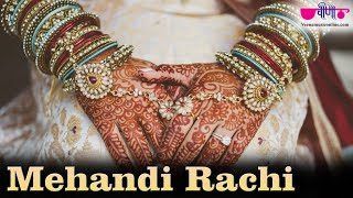 Mehandi Rachai - Rajasthani Marriage Songs (Varmala Songs)