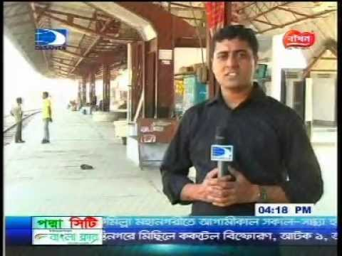 খুলনা রেলস্টেশন Khulna Railway Station  Bangladesh  News 2  Onair 05 03 13