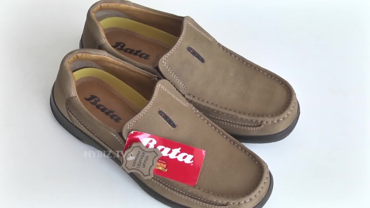 bata shoes company international marketing Blaise pascal university 1 international business with french [pic] international marketing 1 bata shoes company author: mark lactaotao michaela pastrňková.