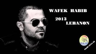 وفيق حبيب - طلبني ع الموت بلبيك حفله لبنان 2013