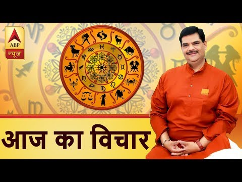 "Aaj Ka Vichaar: ""Ego Doesn`t Allow Man To Be Human"" 