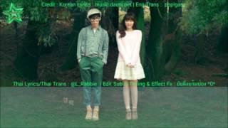 [karaoke thai sub] akdong musician (akmu) - galaxy