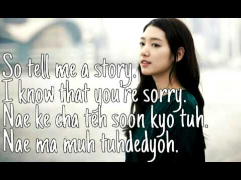 Park Shin Hye - Story (Easy Lyrics)