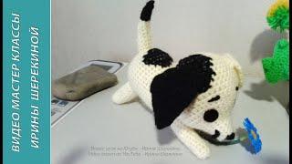 Щеня шалунішка! ч. 1. Puppy coddle! р. 1. Amigurumi. Crochet. Амігурумі. Іграшки гачком.