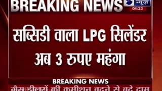 LPG price hiked by Rs3 per cylinder