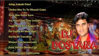 Top 10 Navratri Garba Songs | DJ DOSTANA Part 1 | Best Garba Songs | Tahukar Bits | Audio Jukebox