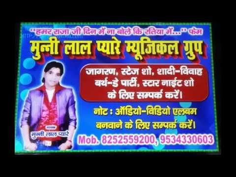 Muni Lal Pyare