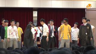 English Drama 2016-17 (6C-2)