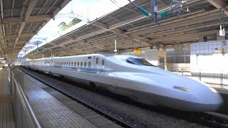 東海道新幹線 N700系 進行右側車窓 熱海~豊橋