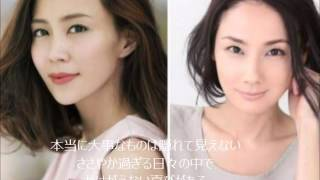 桂望実のベストセラー小説を原作に、女優・黒木瞳が初めて映画監督に挑...