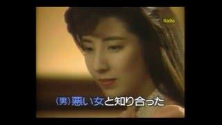 1982年10月 発売 作詞:阿久悠、作曲・編曲:大野克夫 オリジナル歌手:...