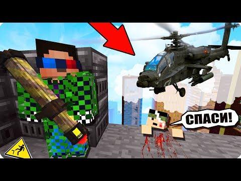 😱Нас хотят убить! [ЧАСТЬ 81] Зомби апокалипсис в майнкрафт! - (Minecraft - Сериал)