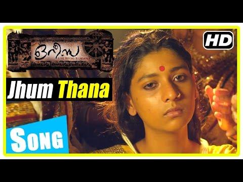 Orissa Malayalam Movie   Songs   Jhum Thana Song   Kaniha   Nigel   Sanika