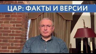 ЦАР: факты и версии | Блог Ходорковского