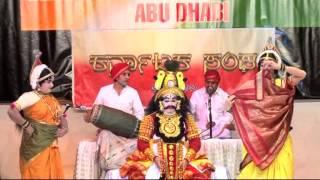 Yakshagana @ Abudhabi - Kartaveeryarjuna Part 3 of 4