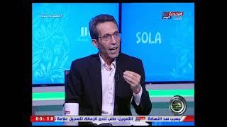 جمال الزهير يفتح النار بعد مباراة الأهلي والمقاولون: إيه نغمة التشكيك دي
