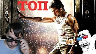 Топ индийских фильмов #ТОП 2016!?