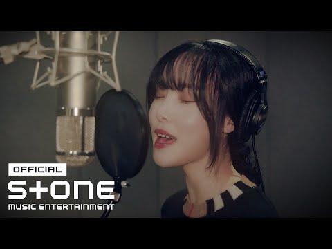 """여신강림 OST Part 2 """"유주 (여자친구) - I'm in the Mood for Dancing"""" MV / True Beauty OST Part 2 YUJU MV"""