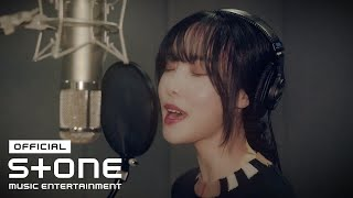 "여신강림 OST Part 2 ""유주 (여자친구) - I'm in the Mood for Dancing"" MV / True Beauty OST Part 2 YUJU MV"
