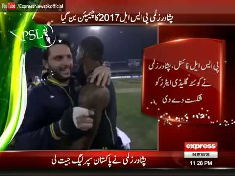 Amazing - Peshawar Zalmi is champion of PSL 2 | Sammy | Afridi