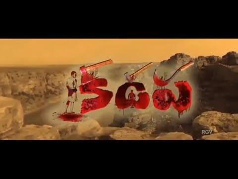 Kadapa Movie trailer| Powerfull Dialogues in Movie