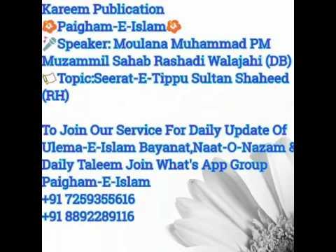 Seerat-E-Tippu Sultan Shaheed (RH) Moulana Muhammad PM Muzammil Sahab Rashadi Walajahi (DB)