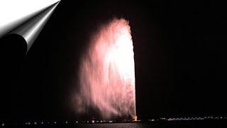 World's Tallest - King Fahd's Fountain - ලොව උසම වතුර මල - 7rm Travels