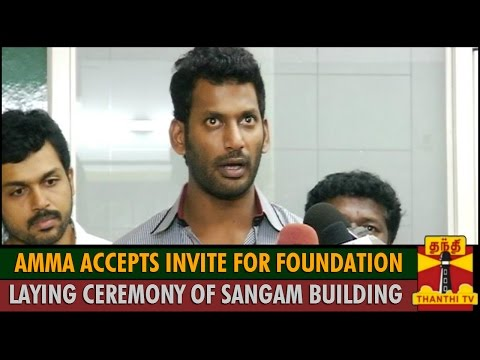 AMMA Accepts Invite for Foundation Laying Ceremony of Nadigar Sangam Building - Vishal