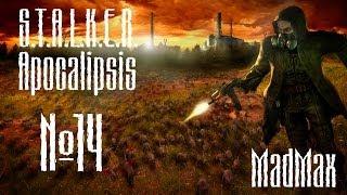 Прохождение STALKER: ТЧ [Apocalipsis]. Часть 14 - Бои в Припяти(, 2013-11-07T11:00:01.000Z)