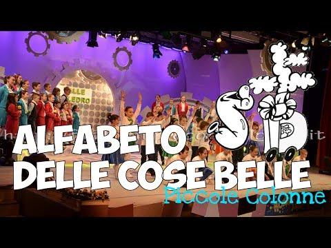 Alfabeto Delle Cose Belle - canzone per bambini della scuola primaria - sub ita