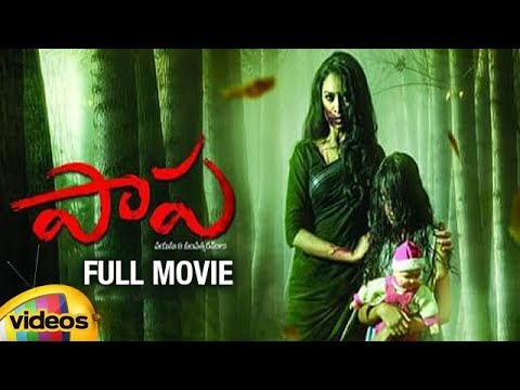 a aa telugu movie torrentz2 download
