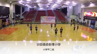 Publication Date: 2018-05-07 | Video Title: 跳繩強心校際花式跳繩比賽2016(小學甲二組) - 沙田循道