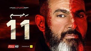 مسلسل رحيم الحلقة 11.. إدوارد يساعد ياسر جلال في إثبات براءته