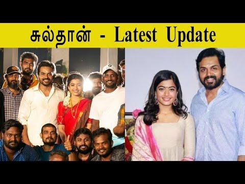கார்த்தியின் சுல்தான்| Latest Update | Cinema Exclusive | Chennaiyil