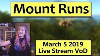 Zul Gurub Mount Runs - March 5 Live Stream VoD
