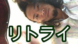 Fusionバンド【カシオペア】のドラマー神保彰さんの曲で【MidManhattan...