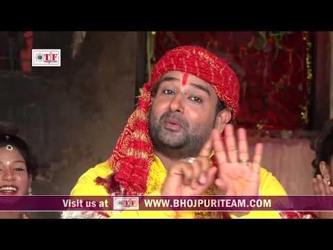 Devendra Pathak Devi Geet   माँ का पार्लियामेंट   Bhojpuri Mata Bhajan 2017
