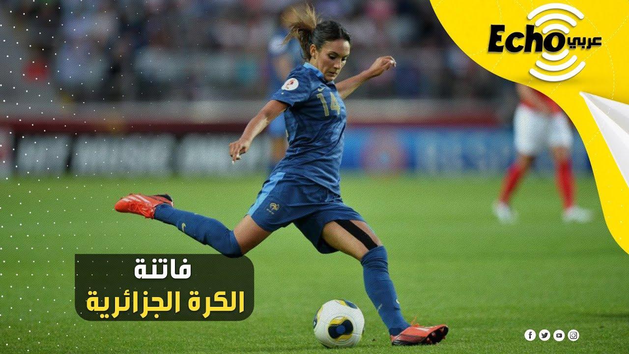 تعرف على فاتنة الكرة الجزائرية التي طلب المعلق سليمان العنزي الزواج منها على الهواء