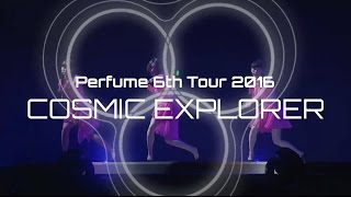 Perfume 6th Tour 2016 「COSMIC EXPLORER」Dome Edition  Teaser