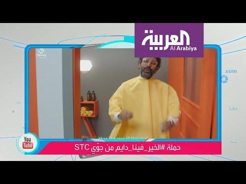 الخير فينا دايم..حملة خيرية سعودية للتمسك بعادات رمضان  - نشر قبل 3 ساعة