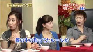 ゲテモノ注意 next http://www.youtube.com/watch?v=GKPwl0UVS7o.