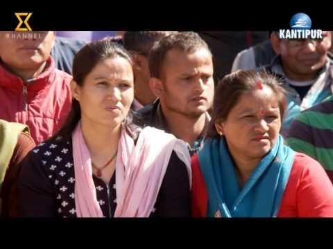 साझा सवाल - Sajha Sawal - बजाङ जिल्लाका जनताको प्रश्न सभासद्लाई