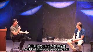 多維度揭露 2018 講座 - 大衛 + 科里.古德 (2/4)