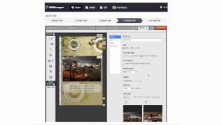 메이커스 모바일 웹빌더  디자인QR코드 솔루션  코아기…