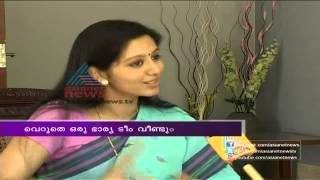 Interview with Gopika