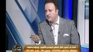 د. عبد الله رشدي : كان على عماد أديب الاستعانة بخبير أمني في حواره مع إرهابي الواحات