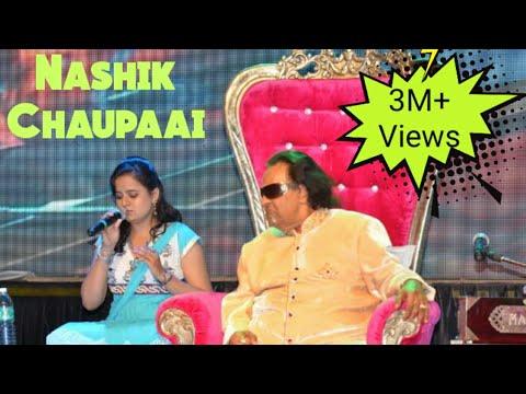Nasik Chaupai by Ravindraji Jain