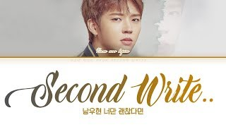 Woohyun - Second Write..